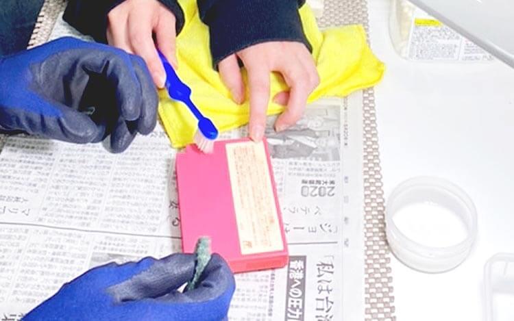 ゲーム機の清掃作業